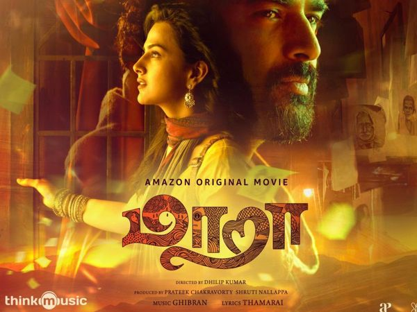 Maara – Slow but a romantic's pleasure watch