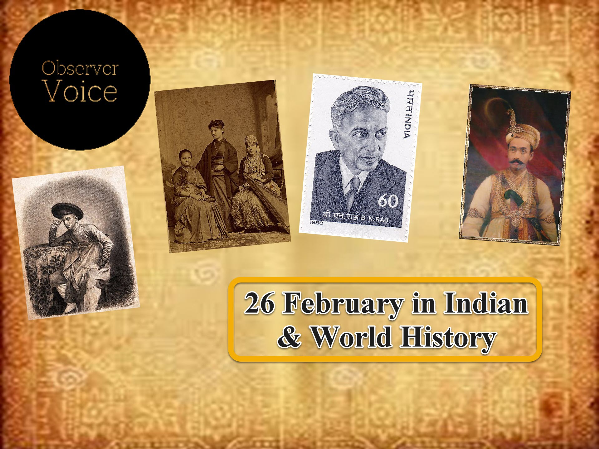 26 February in Indian History
