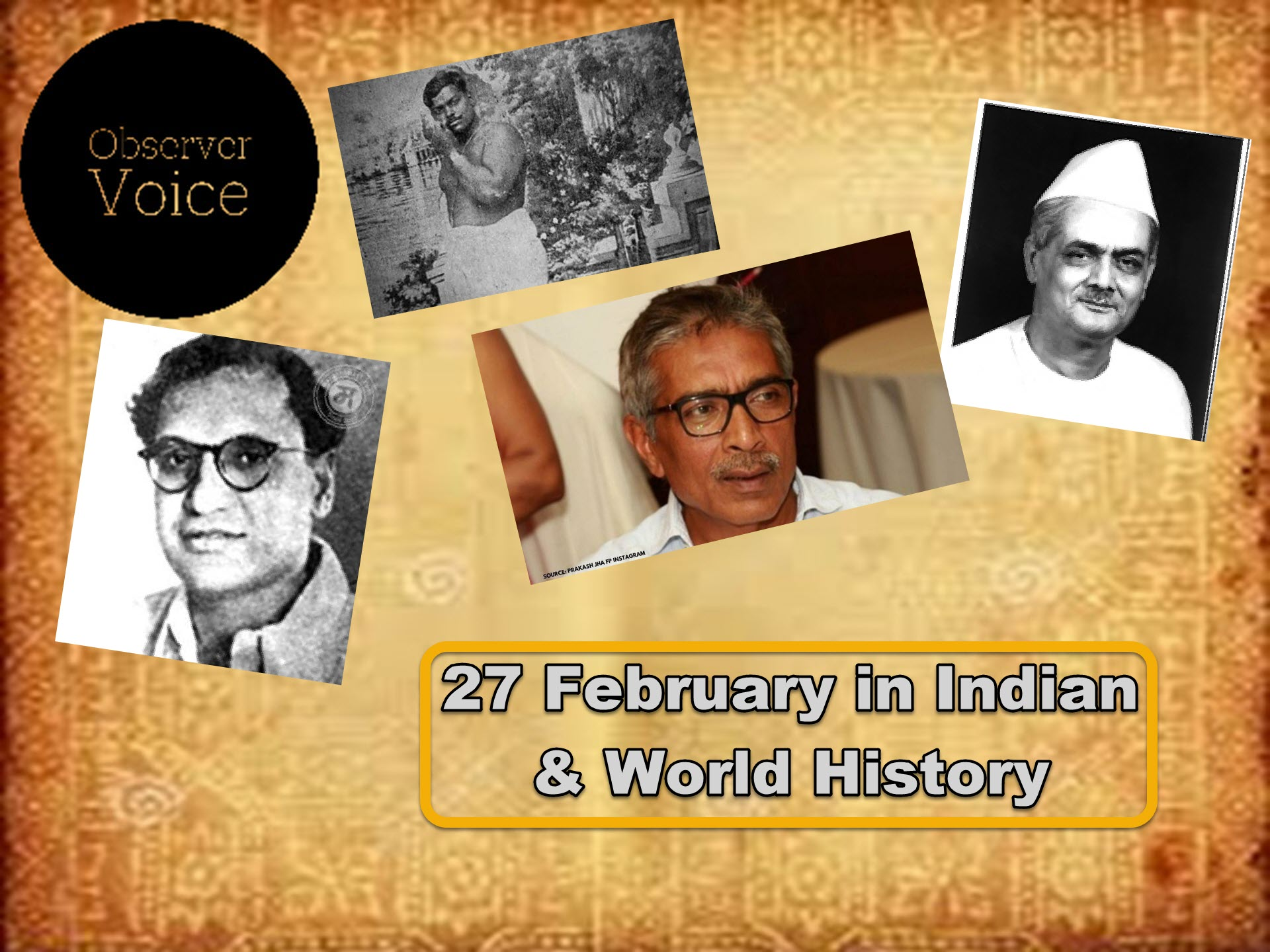 27 February in Indian History