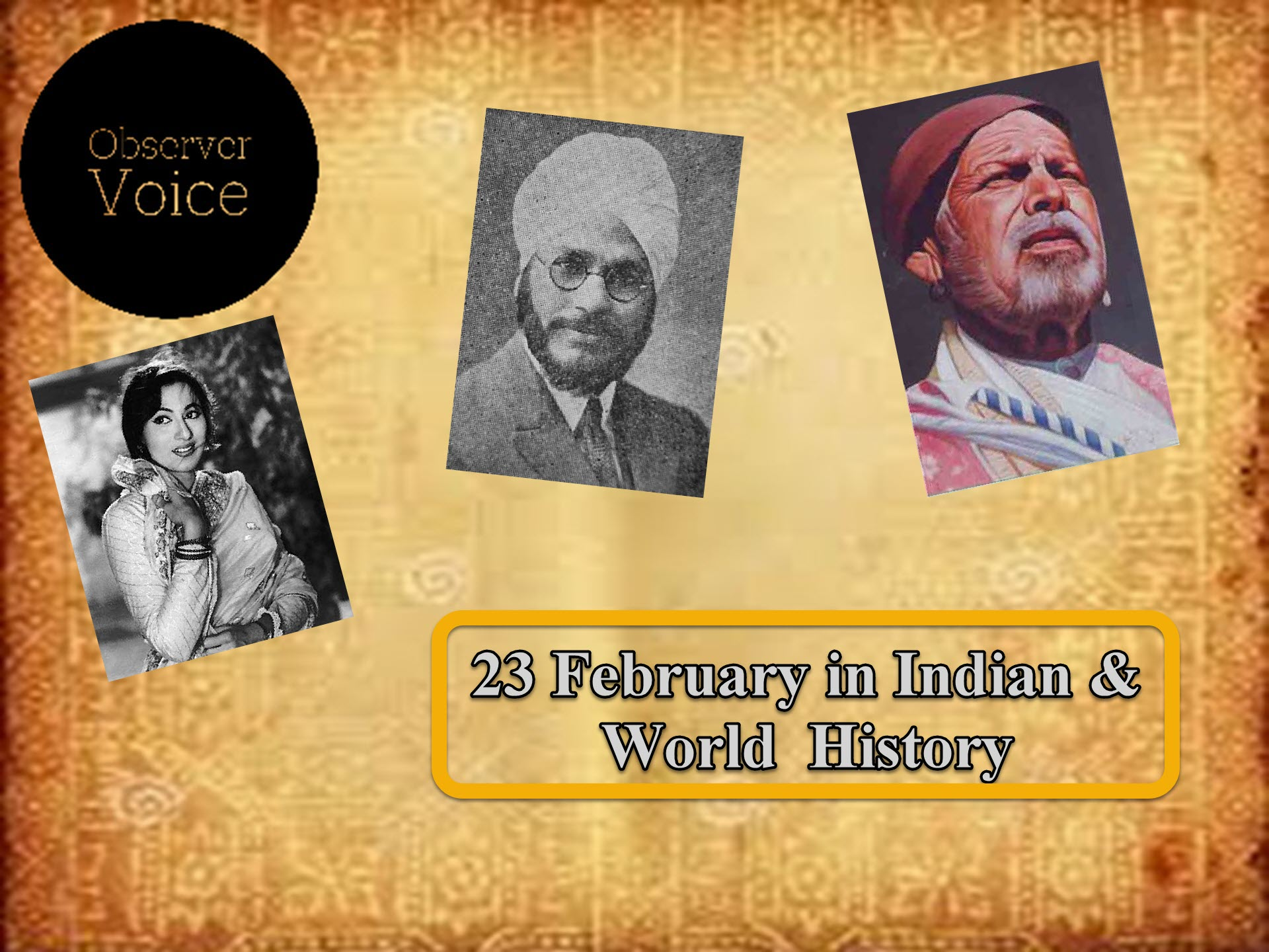 23 February in Indian History