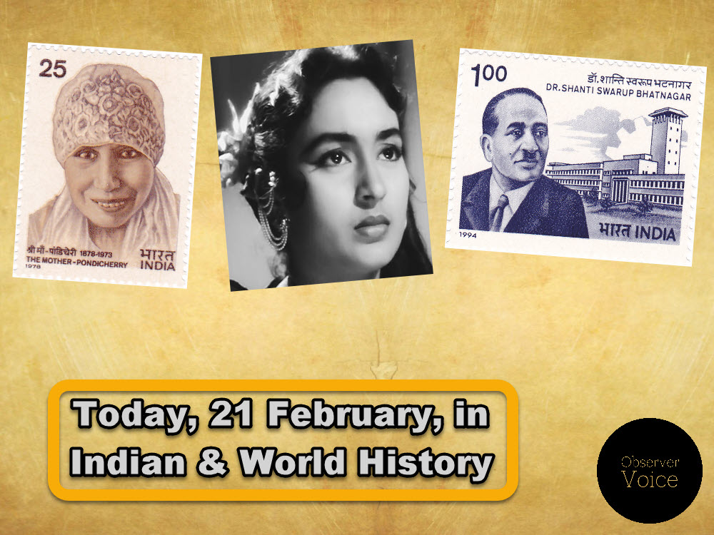 21 February in Indian History