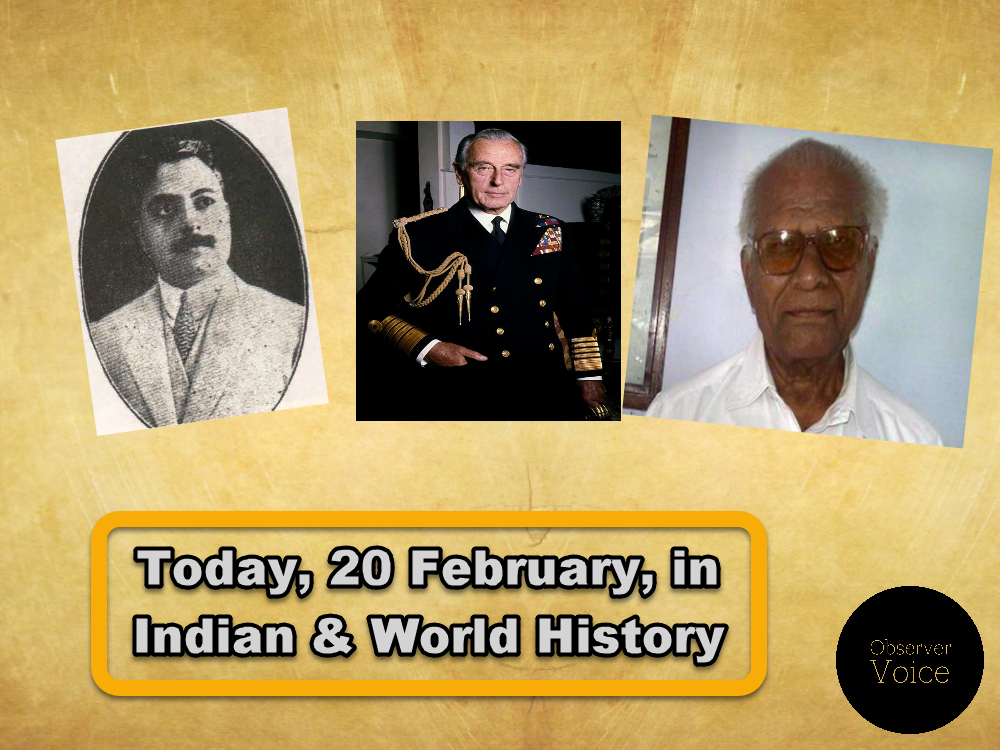 20 February in Indian History
