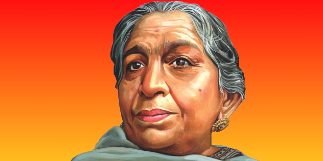 13 February in History of India: Remembering Sarojini Naidu, Faiz Ahmed Faiz