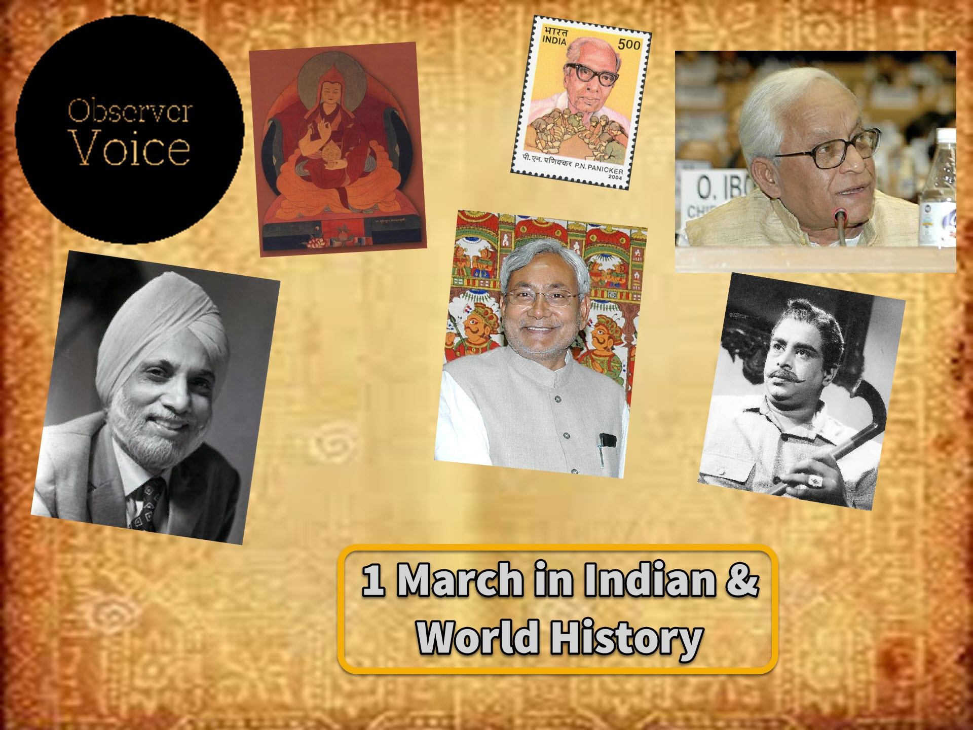1 March in Indian History