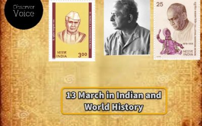 13 March in Indian and World History