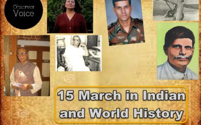 15 March in Indian and World History