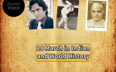 18 March in Indian and World History