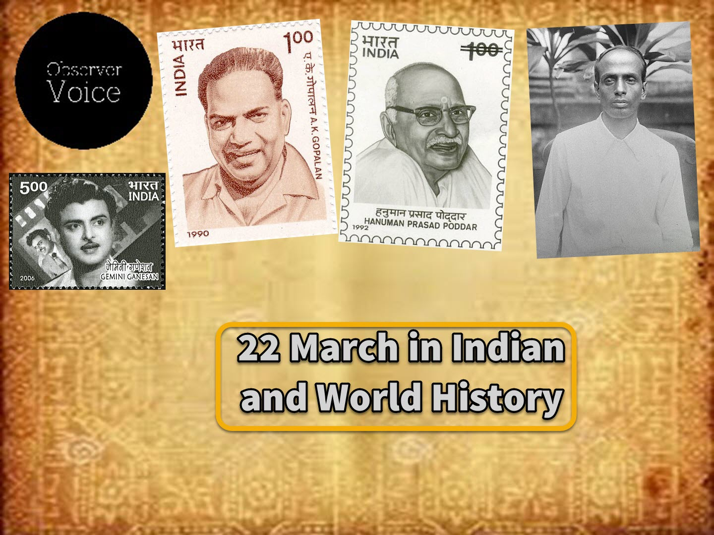 22 March in Indian and World History