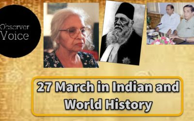 27 March in Indian and World History