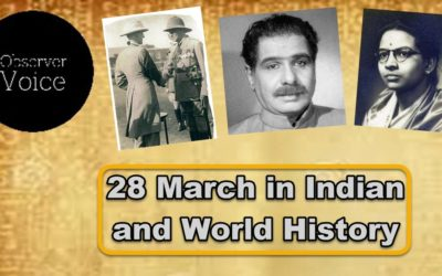 28 March in Indian and World History