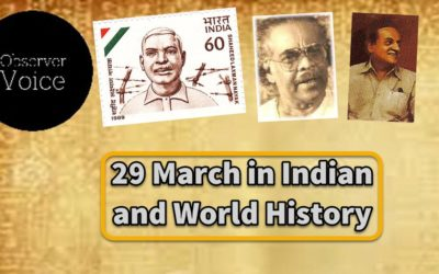 29 March in Indian and World History