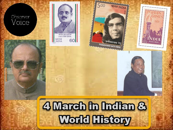 4 March in Indian History