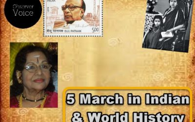 5 March in Indian History