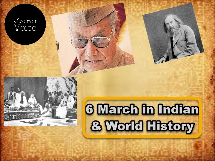 6 March in Indian and World History