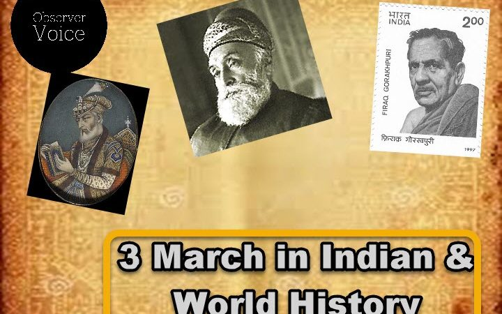 3 March in Indian History