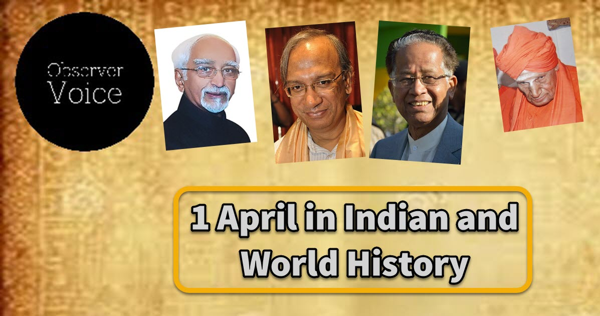 1 April in Indian and World History