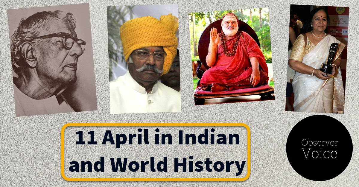 11 April in Indian and World History