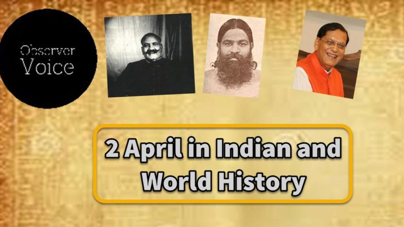 2 April in Indian and World History