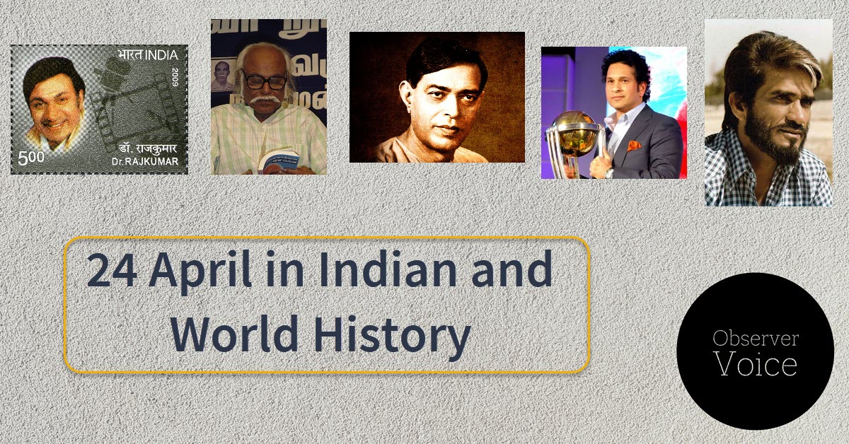 24 April in Indian and World History