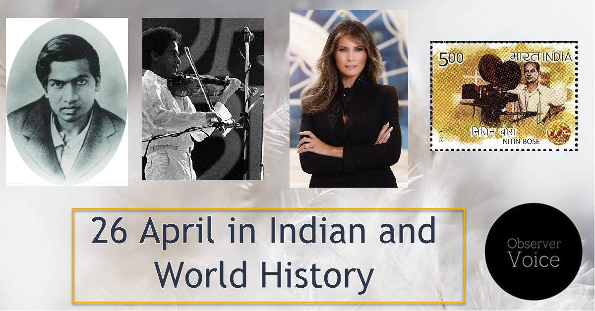26 April in Indian and World History