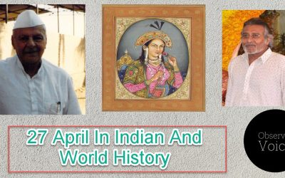 27 April in Indian and World History