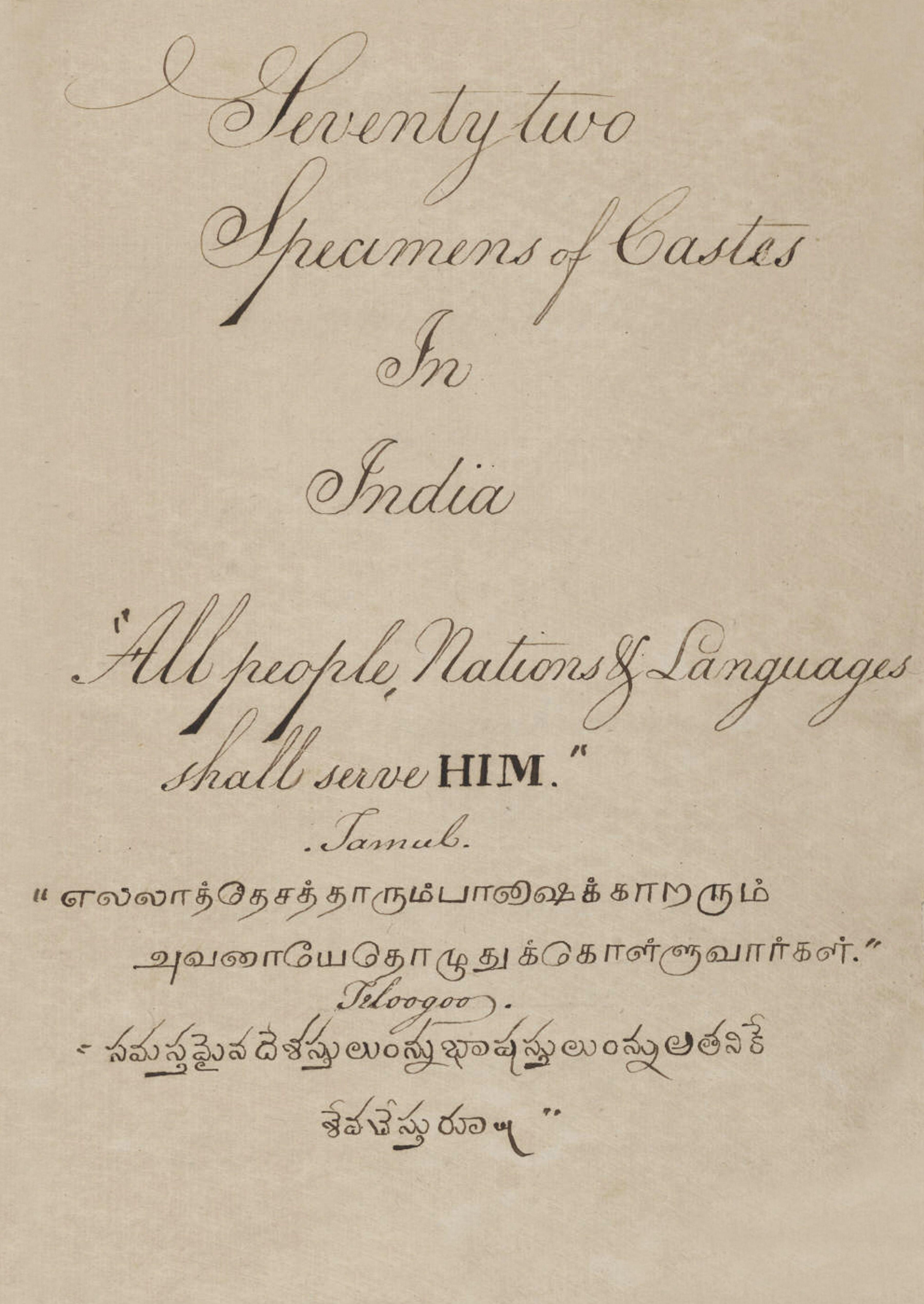 Title page of a manuscript volume entitled: 'Seventy-Two Specimens of Caste in India' (Madura, southern India: 1837).