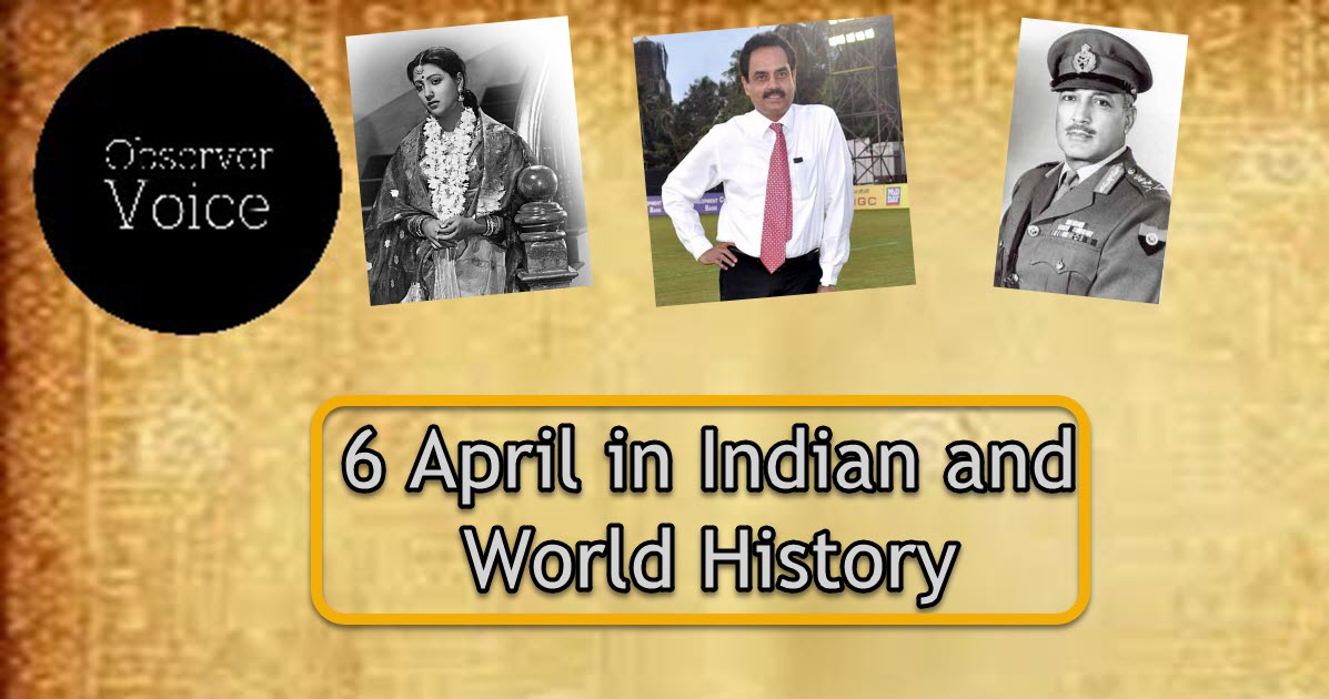 6 April in Indian and World History