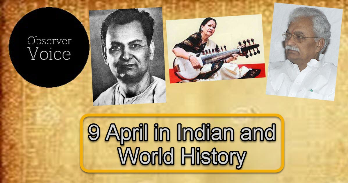 9 April in Indian and World History
