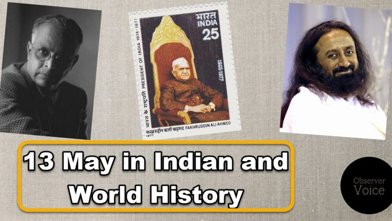 13 May in Indian and World History