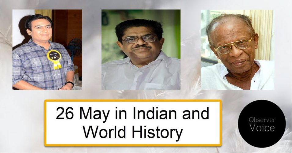 26 May in Indian and World History