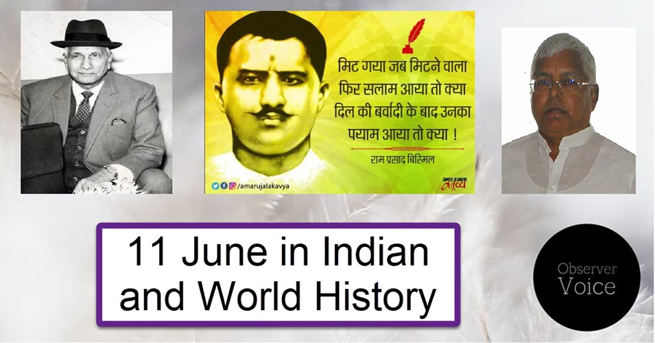 11 June in Indian and World History
