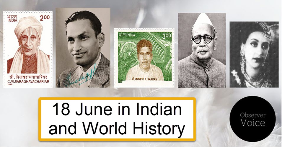 18 June in Indian and World History