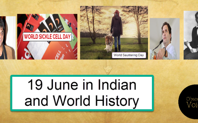 19 June in Indian and World History