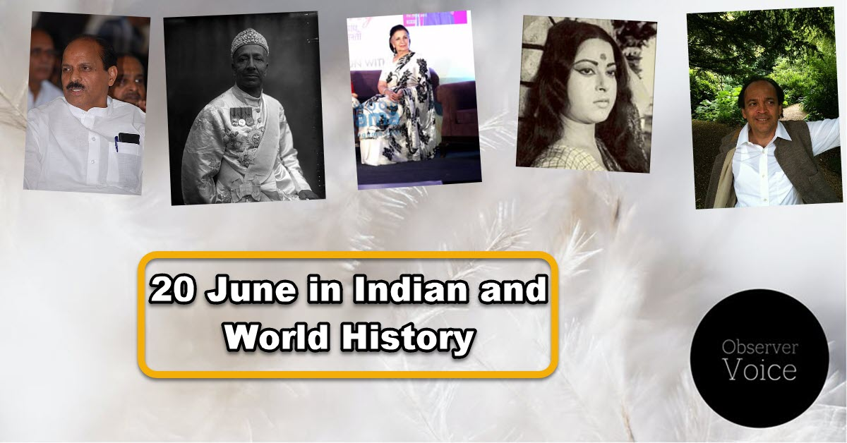 20 June in Indian and World History