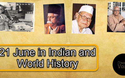 21 June in Indian and World History