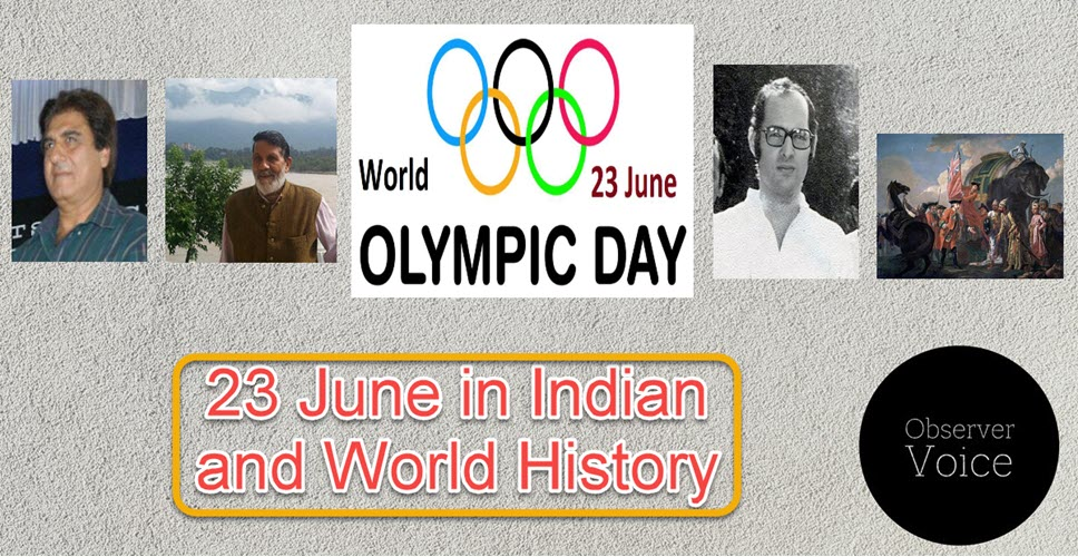 23 June in Indian and World History