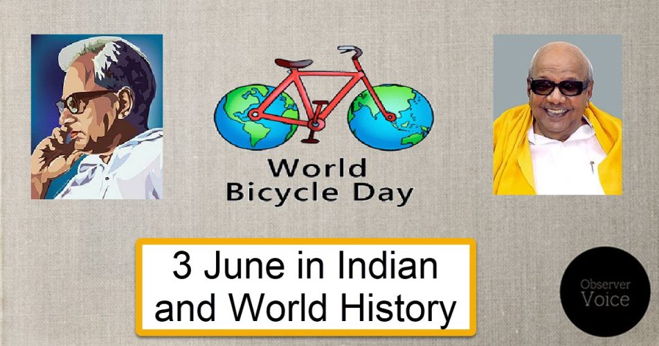 3 June in Indian and World History