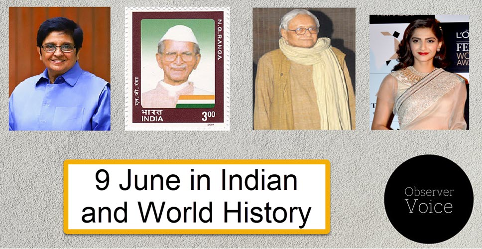 9 June in Indian and World History