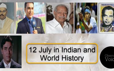 12 July in Indian and World History