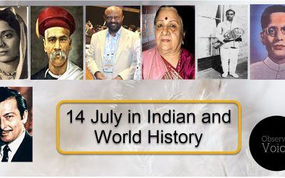 14 July in Indian and World History