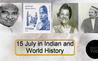 15 July in Indian and World History