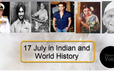 17 July in Indian and World History