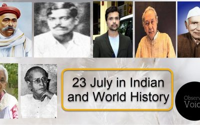 23 July in Indian and World History
