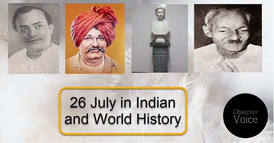 26 July in Indian and World History