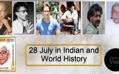 28 July in Indian and World History