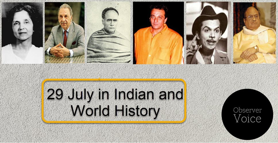 29 July in Indian and World History