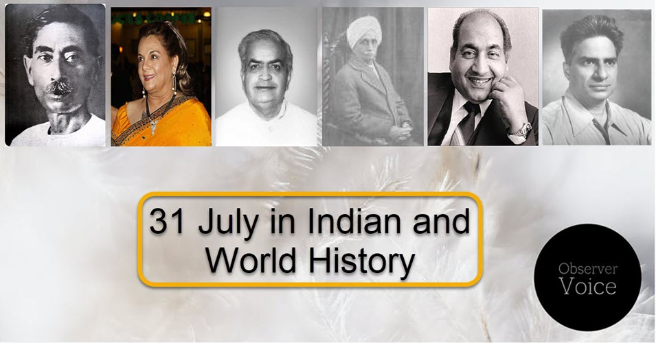 31 July in Indian and World History