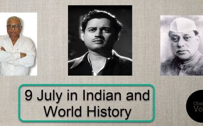 9 July in Indian and World History