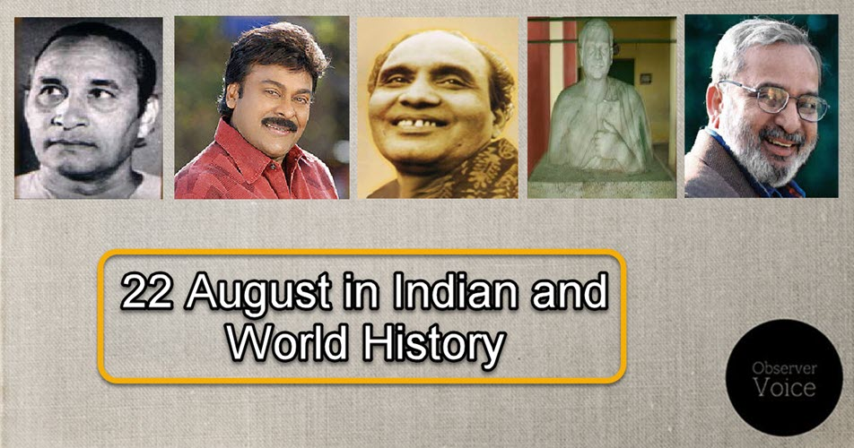 22 August in Indian and World History