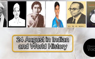 24 August in Indian and World History